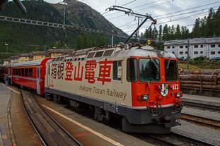 "Die RhB Ge 4/4 II – 622 ""Arosa"" steht am 12.09.2017, nun mit dem Regionalzug nach Scuol-Tarasp, im Bahnhof Pontresina zur Abfahrt bereit."